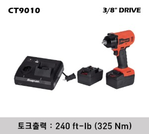 "CT9010 18 V 3/8"" Drive MonsterLithium Brushless Cordless Impact Wrench Kit (Red) 스냅온 18 V 3/8"" 드라이브 몬스터리튬 무선 임팩 렌치 키트"