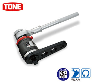 TONE 8-300PA NEW SUPER POWER WRENCH 토네 강력 파워 렌치